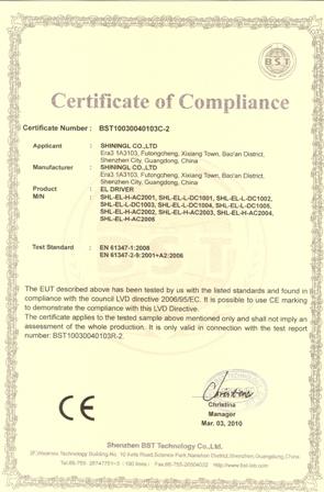 Сертификат качества футболок с эквалайзером LVD
